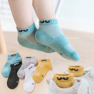 纯棉夏季薄款隐形网眼宝宝短袜