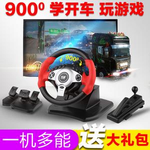 Tìm hiểu xe trò chơi vô lăng 900 độ đua ổ đĩa máy tính xách tay xe xe tải châu Âu mô phỏng lái xe Maxthon 2
