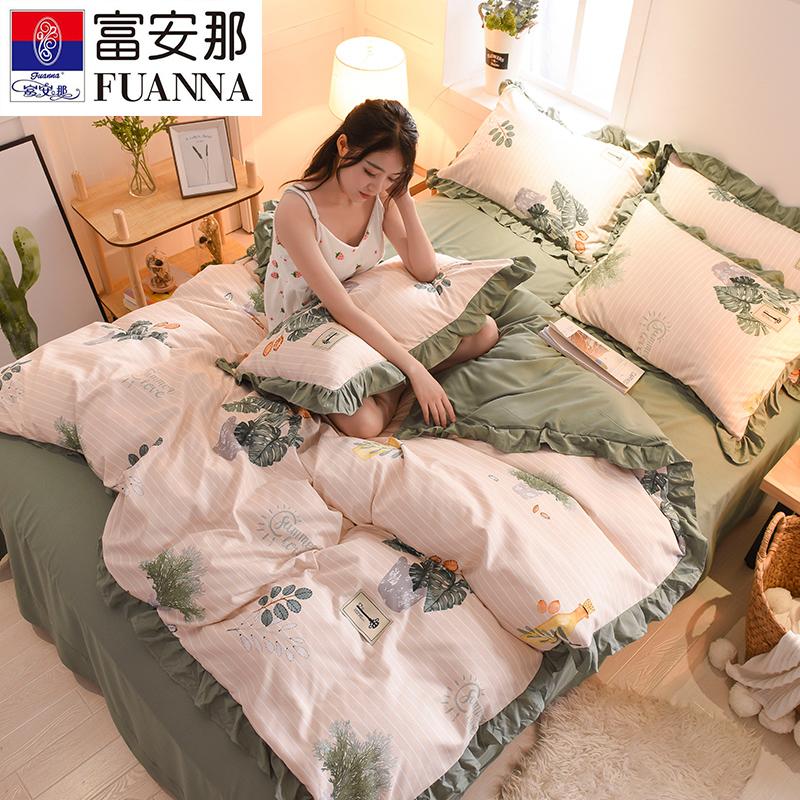【特价活动仅此一天】网红款天竺棉四件套韩式花边针织棉床上用品
