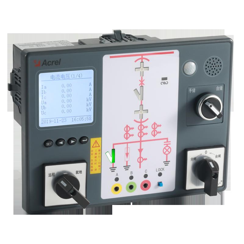 安科瑞ASD320开关柜综合测控装置低成本方案 标配3个点的无线测温