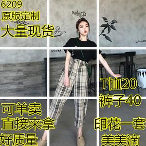 2018夏季新款寬松印花短袖T恤高腰格子九分花苞褲套裝女兩件套潮