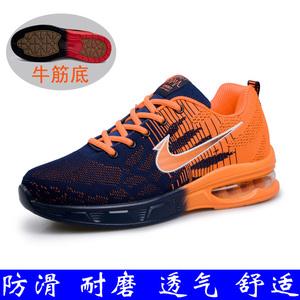Đích thực cạnh tranh đào tạo chuyên nghiệp giày bóng chuyền gân dưới giày của nam giới thoáng khí chịu mài mòn non-slip mới giày chạy