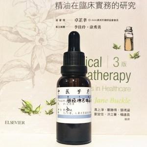 Túi mật! Kinh tuyến bạch huyết thoát nước DU dầu y học Trung Quốc hương liệu Zhuge Fusha tinh dầu pha trộn 30 ML dầu massage cơ thể
