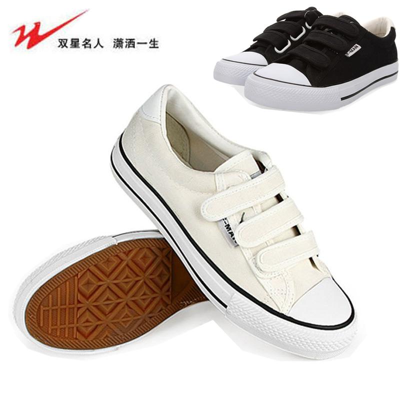 Thanh Đảo đích thực đôi giày sao người đàn ông và phụ nữ đôi giày vải giày thấp để giúp học sinh bình thường giày ma thuật khóa dán