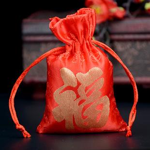 织锦缎小福袋饰品锦囊袋