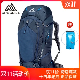 Gregory джерри высокий прибыль B65 B75 B85 люди на открытом воздухе движение только шаг восхождение путешествие пакет рюкзак пакет