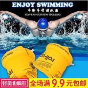 Dày lên học bơi người lớn inflatable nổi tay áo trẻ em cánh tay nổi vòng tròn cánh tay sáng tạo cân bằng vòng bơi