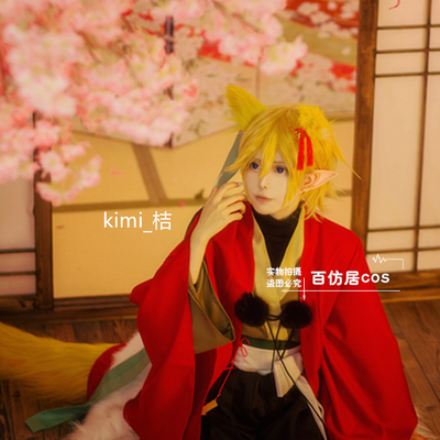 taobao agent 【Hundred Fiction Animation】Bump monster world paro cosplay costume monster gold cos clothing fox nine tails