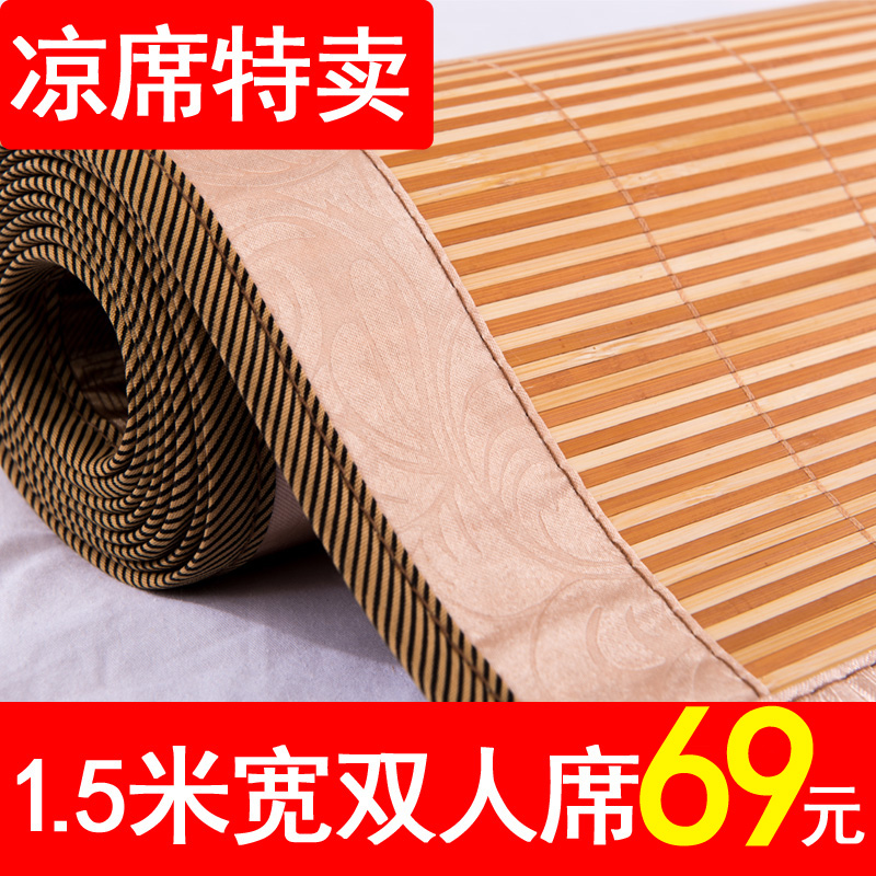 Mat 1.8m giường đôi 2x2.2 mét hai mặt tre mat 1.5 mùa hè 1 băng lụa ghế 1.35 mùa hè 1.2 rơm mat