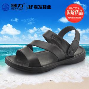 Kéo trở lại dép mùa hè nam siêu nhẹ EVA thoải mái mặc chống trượt không thấm nước mềm dual-sử dụng giản dị bãi biển dép
