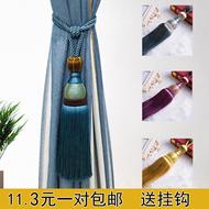 Accesoriu decorativ pentru draperie