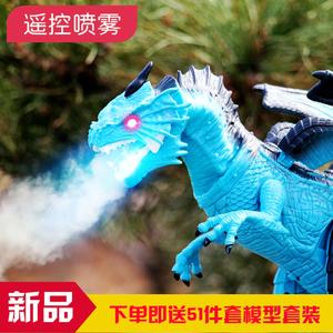 Điều khiển từ xa khủng long đồ chơi phun rồng điện lớn Tyrannosaurus cậu bé đồ chơi lửa thở khủng long động vật mô phỏng