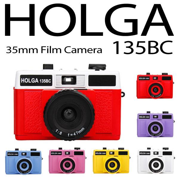 Hong Kong LOMO phim phim retro camera Holga135BC vignetting thạc sĩ phiên bản giới hạn đích thực đỏ trắng