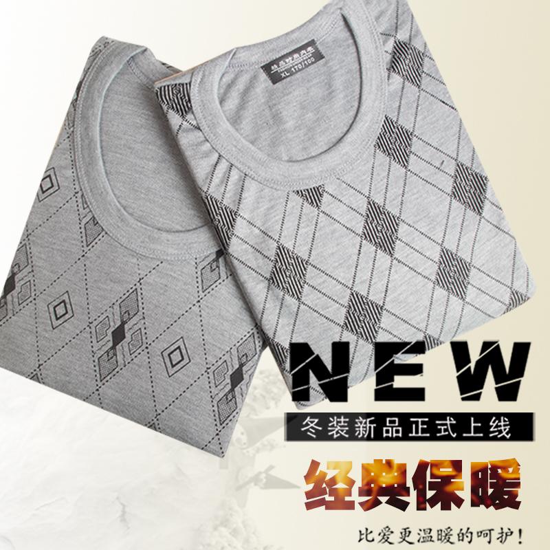 Mùa thu và mùa đông nam in đơn lớp bông trung niên vòng cổ phần mỏng dài tay cotton cao cổ áo sơ mi cơ bản ấm quần áo