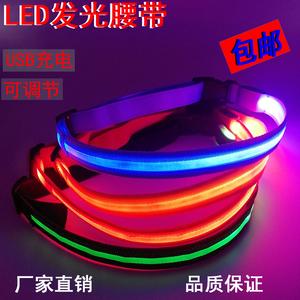 USB sạc LED ánh sáng leo núi đèn cảnh báo đèn tín hiệu mới đêm chạy ngoài trời đa chức năng cưỡi vành đai