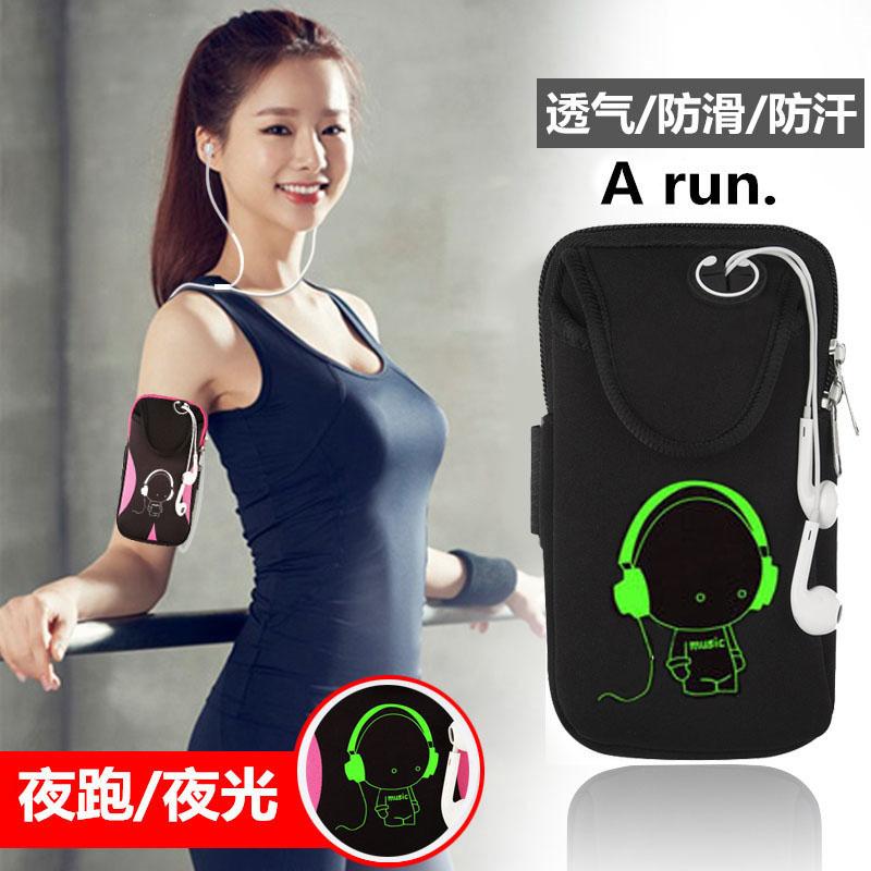 Chạy điện thoại di động túi cánh tay thể dục thể thao bộ cánh tay điện thoại di động thiết bị chạy túi người đàn ông và phụ nữ bộ cánh tay với túi xách tay túi cổ tay