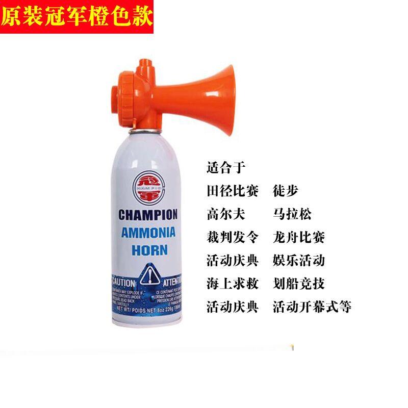 Gốc nhập khẩu thể thao theo dõi và lĩnh vực gas amin rồng thuyền đua bắt đầu thiết bị air flute gas ammonia hơi sừng