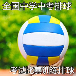 Kiểm tra bóng chuyền tuyển sinh kiểm tra đặc biệt bóng trẻ em bóng chuyền đào tạo sinh viên người mới bắt đầu gas bóng chuyền mềm cứng hàng