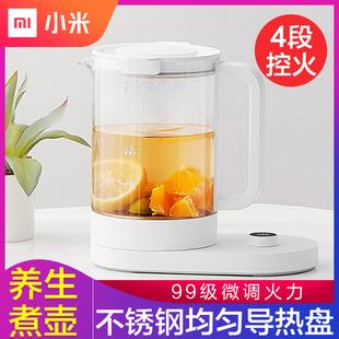 Xiaomi/ сяоми метр домой многофункциональное питание повар горшок стекло здравоохранения горшок повар чайник электрическое отопление чайник class=