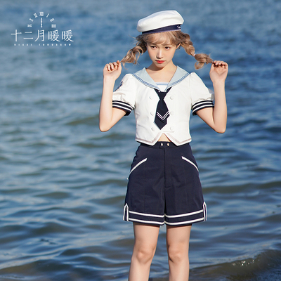 taobao agent 【Spot goods】December Warm Blue Ocean Student Uniform Set College Wind Tops and Shorts Summer New Products