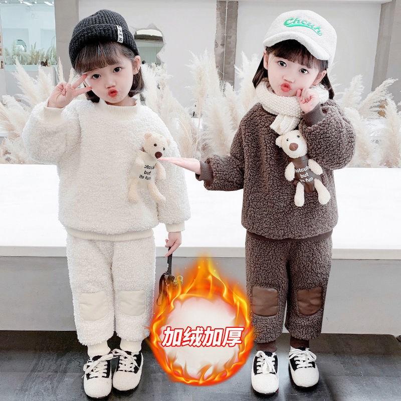 2020冬季新款男女童套装儿童羊羔毛衣服加绒宝宝保暖两件套潮