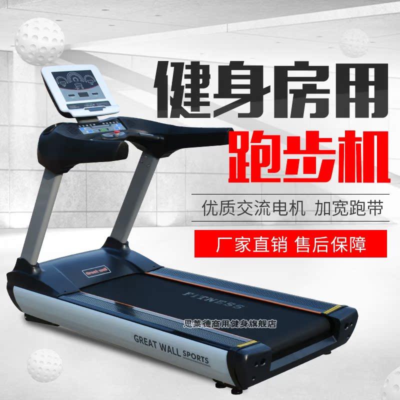 Phòng tập thể dục thương mại lớn máy chạy bộ đa chức năng siêu dài siêu rộng chạy thể thao oxy phòng tập thể dục thiết bị lớn