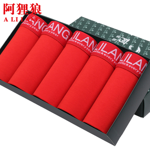5 hộp quà tặng nam lớn màu đỏ đồ lót nam cuộc sống hôn nhân giữa eo kích thước lớn boxer tóm tắt bốn góc quần