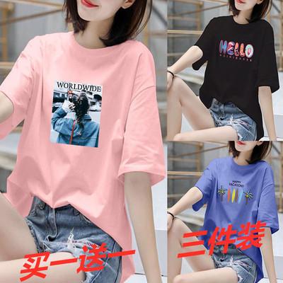 【买一送二】短袖女t恤夏2021新款韩版打底大码女装百搭宽松上男