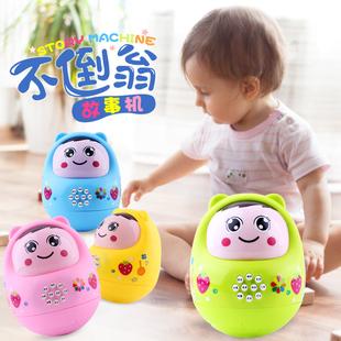 婴幼儿玩具充电音乐故事不倒翁早教