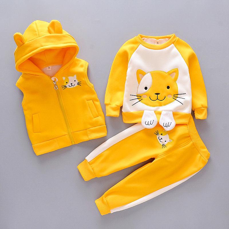 童装男童秋冬季2020新款韩版时尚儿童休闲三件套男女宝宝衣服套装
