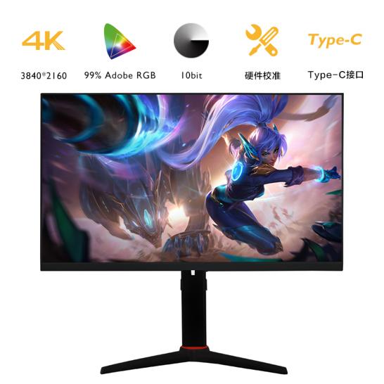 1800元起,100%AdobeRGB的4k@60Hz IPS显示器,LM270WR4面板,type c一线通