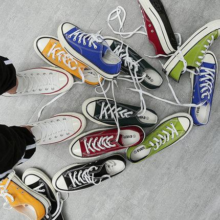经典<font color='red'><b>帆布鞋</b></font>男复古情侣鞋韩国学生<font color='red'><b>布鞋</b></font>