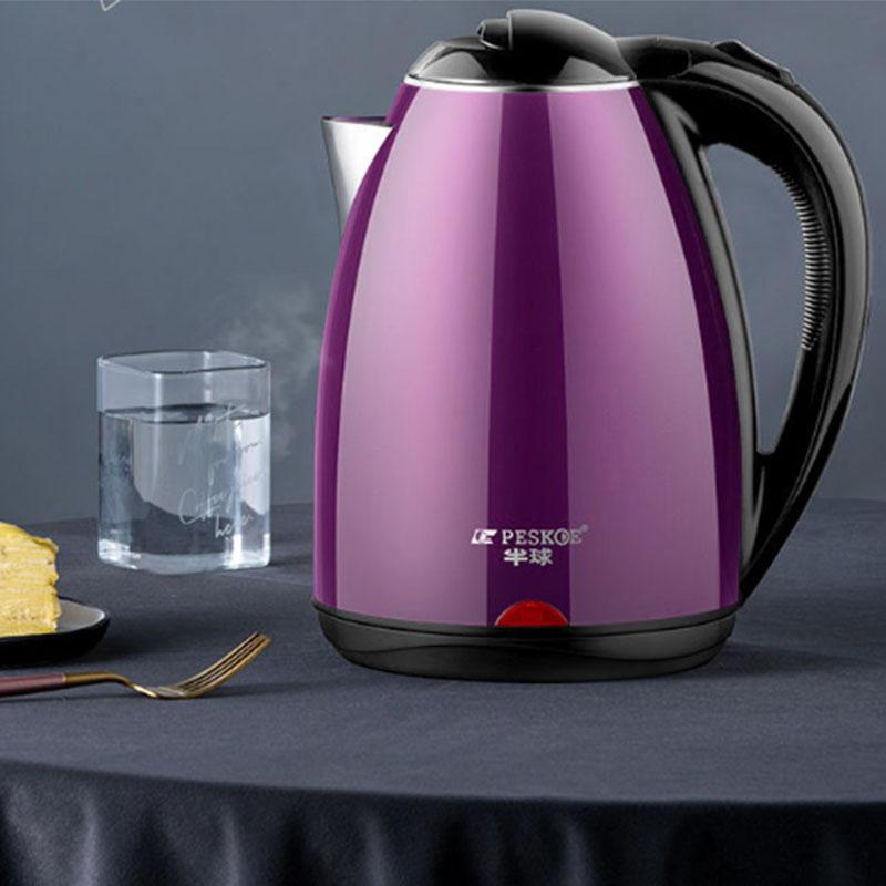 新款半球电热水壶开水壶保温不锈钢热水壶家用保温壶