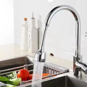 水龙头防溅头过滤器厨房 通用延伸器花洒节水器