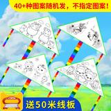 卡通造型风筝【50米线】 券后5.1元起包邮 0点开始