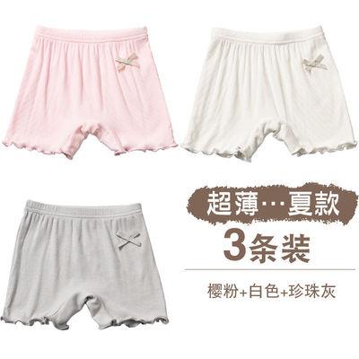 女童安全裤防走光莫代尔夏季薄款中大童女孩纯棉内裤儿童打底短裤