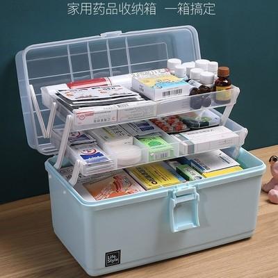 医药箱家用大容量急救箱医护多层药品应急收纳盒家庭装医药箱