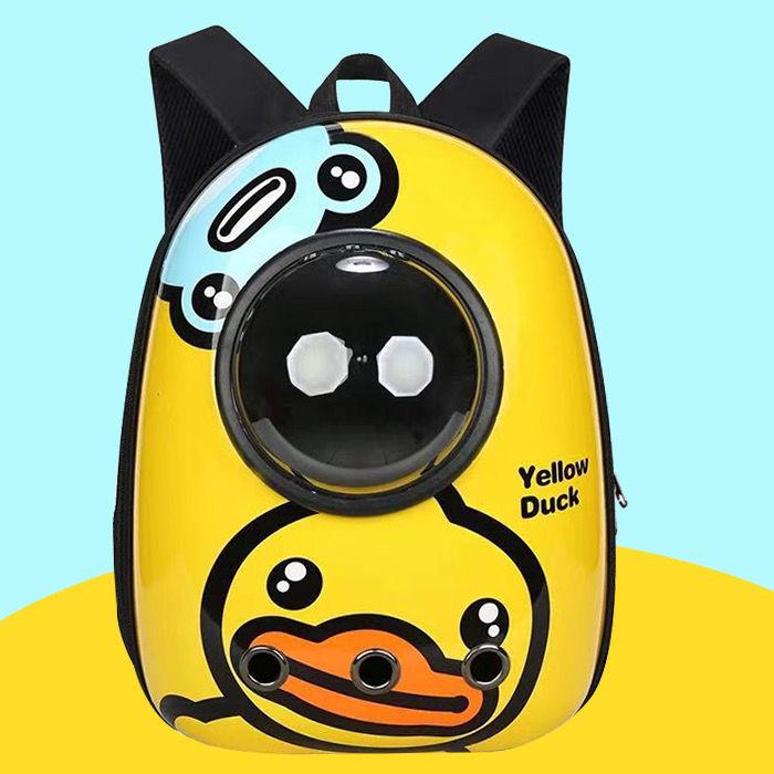猫包外出便携包太空舱宠物背包猫笼子双肩透明猫书包狗装猫咪用品