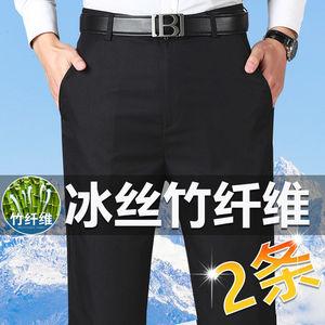 男士休闲裤宽松直筒西裤中老年男裤爸爸装长裤