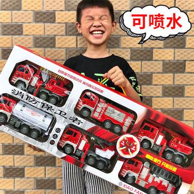 大号儿童可喷水消防车玩具套装宝宝小孩男孩工程车吊车小汽车模型