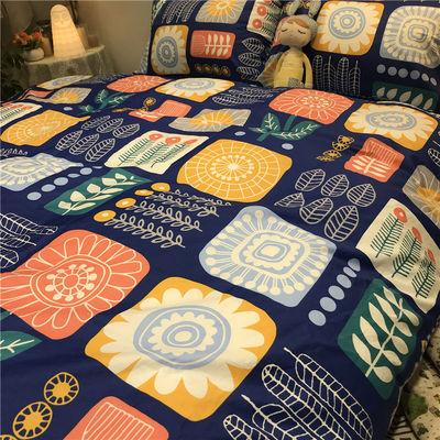 加州花园蓝色四件套简约北欧单双人床上用品被套床单学生三件套