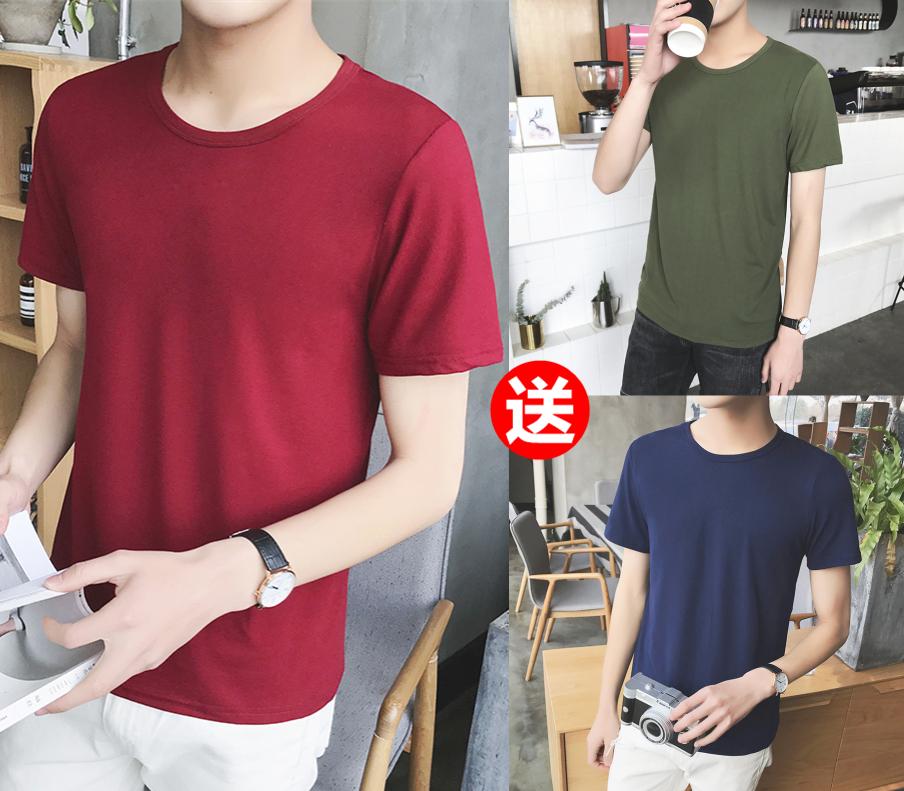 Mua một tặng hai mùa hè nam ngắn tay T-Shirt nam cộng với phân bón tăng nam ngắn tay 200 pound nửa tay t-shirt quần áo sinh viên Cực lớn