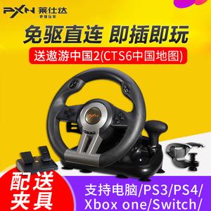 Lai Shida PC máy tính trò chơi đua tay lái XBOXONE xe mô phỏng điều khiển PS4 Ouka 2 học tập xe