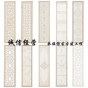 Trung quốc phong cách rắn gỗ lưới cửa cổ và cửa sổ, gỗ sồi cửa sổ, lưới gỗ chạm khắc cửa, phân vùng màn hình, trần, tường treo