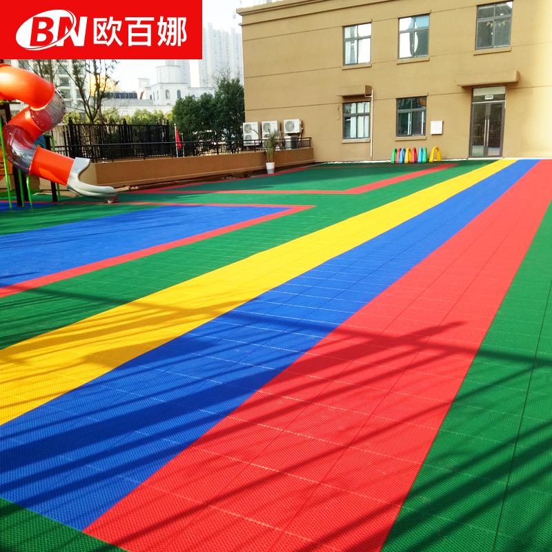 悬浮拼装地板室外篮球场塑胶地板户外幼儿园操场彩虹跑道悬浮地垫