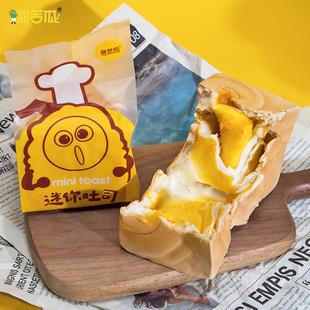 甜苦瓜纯奶手撕面包咸蛋黄小方包早餐吐司可切片奶香无水面包欧包