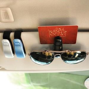 Kính xe clip đa chức năng kính xe khung xe hộp mắt thẻ clip sáng tạo du lịch thiết bị cầm tay