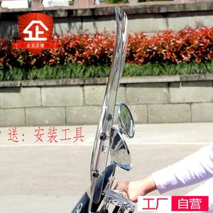 Xe máy kính chắn gió phía trước pc xe điện kính chắn gió kính chắn gió bìa phổ dày gương mưa và mưa board HD