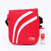 Chính hãng Li Ning vai túi messenger túi ba lô túi thể thao giản dị túi abdf482 thể thao du lịch nhóm mua