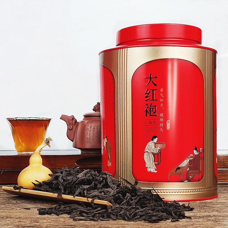 500g大红袍乌龙红茶茶叶礼盒装